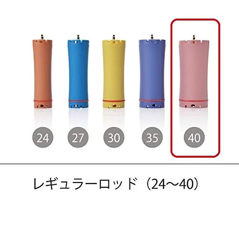 新聞メッシュ配当ソキウス 専用ロッド レギュラーロッド 40mm