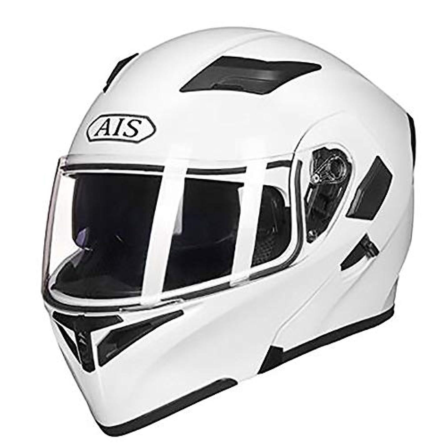 危険を冒します贅沢な軽くHYH 電気自動車のオートバイのヘルメットの自転車のマウンテンバイクのヘルメットの屋外の乗馬装置に乗っている純粋で白い大人の自転車のヘルメット いい人生 (Size : M)