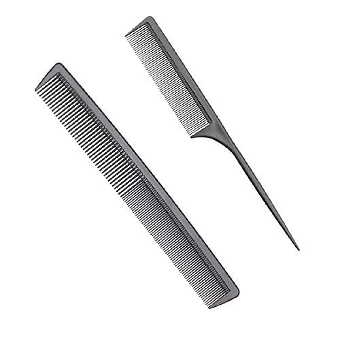 Professional Teasing Comb, Fine and Wide Tooth Hair Barber Comb, Black Carbon Fiber Cutting Comb, Styling Comb...