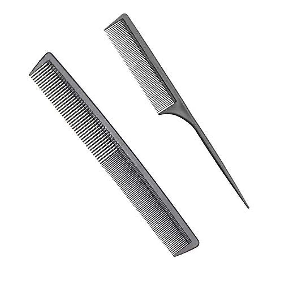 急流罹患率非武装化Professional Teasing Comb, Fine and Wide Tooth Hair Barber Comb, Black Carbon Fiber Cutting Comb, Styling Comb...