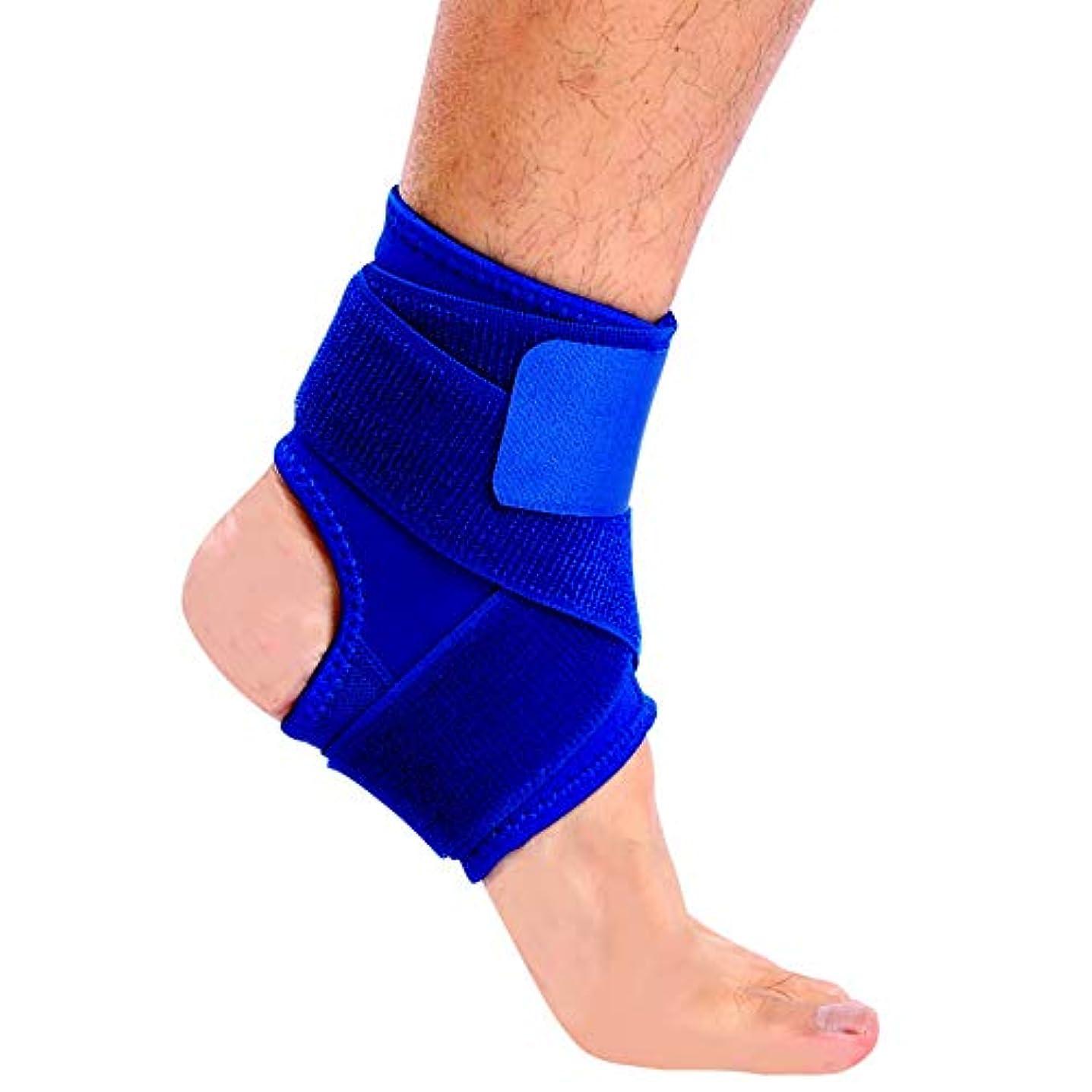 チョップ再編成するカート足首のサポート、調節可能 ネオプレン素材、運動に適し、慢性的な足首の負担を防ぐ、捻挫の疲労など