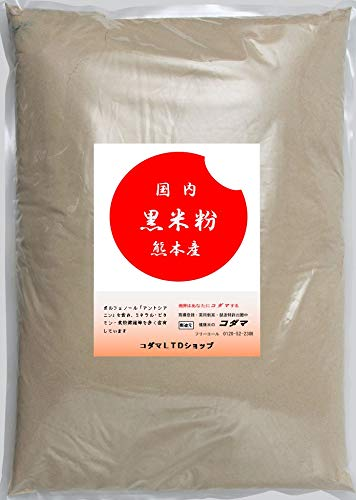 黒米粉、1�s(全粒粉)国内産