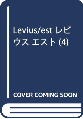 Levius/est 4
