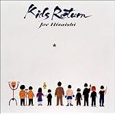 Kids Return(キッズ・リターン)