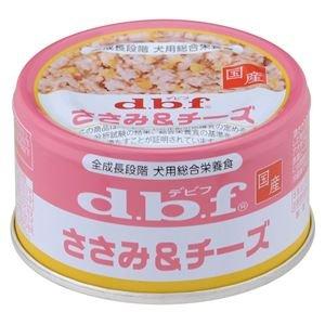 (まとめ)デビフ ささみ&チーズ85g 【犬用・フード】【ペット用品】【×24セット】 [簡易パッケージ品]