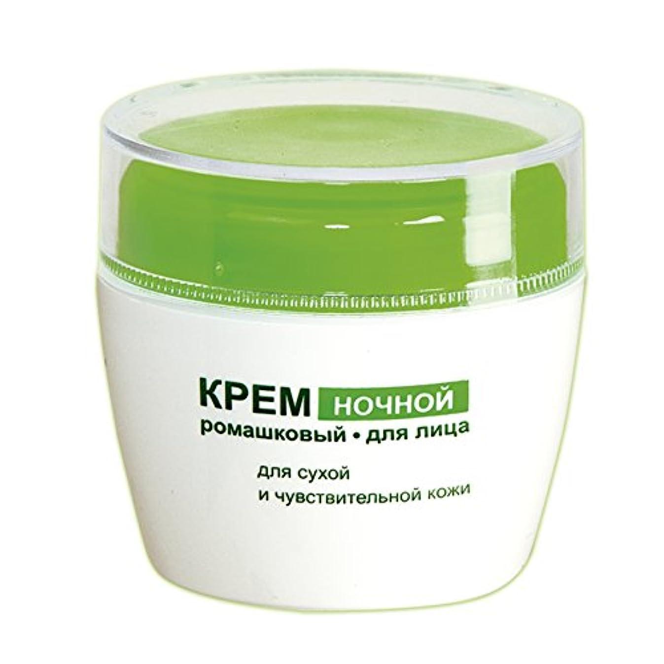 上げる集団的好戦的なBielita & Vitex | Chamomile Line | Night Face Cream for Dry and Sensitive Skin | Chamomile | Allantoin | Arnica...