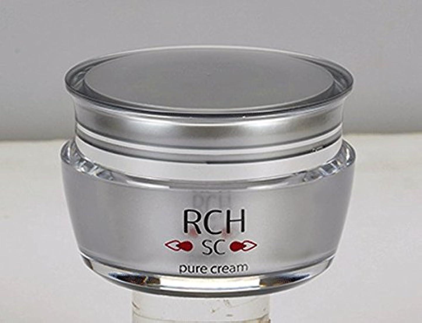 ターミナル半球甘やかすRCH SC ピュアクリーム ヒト脂肪細胞培養液配合クリーム