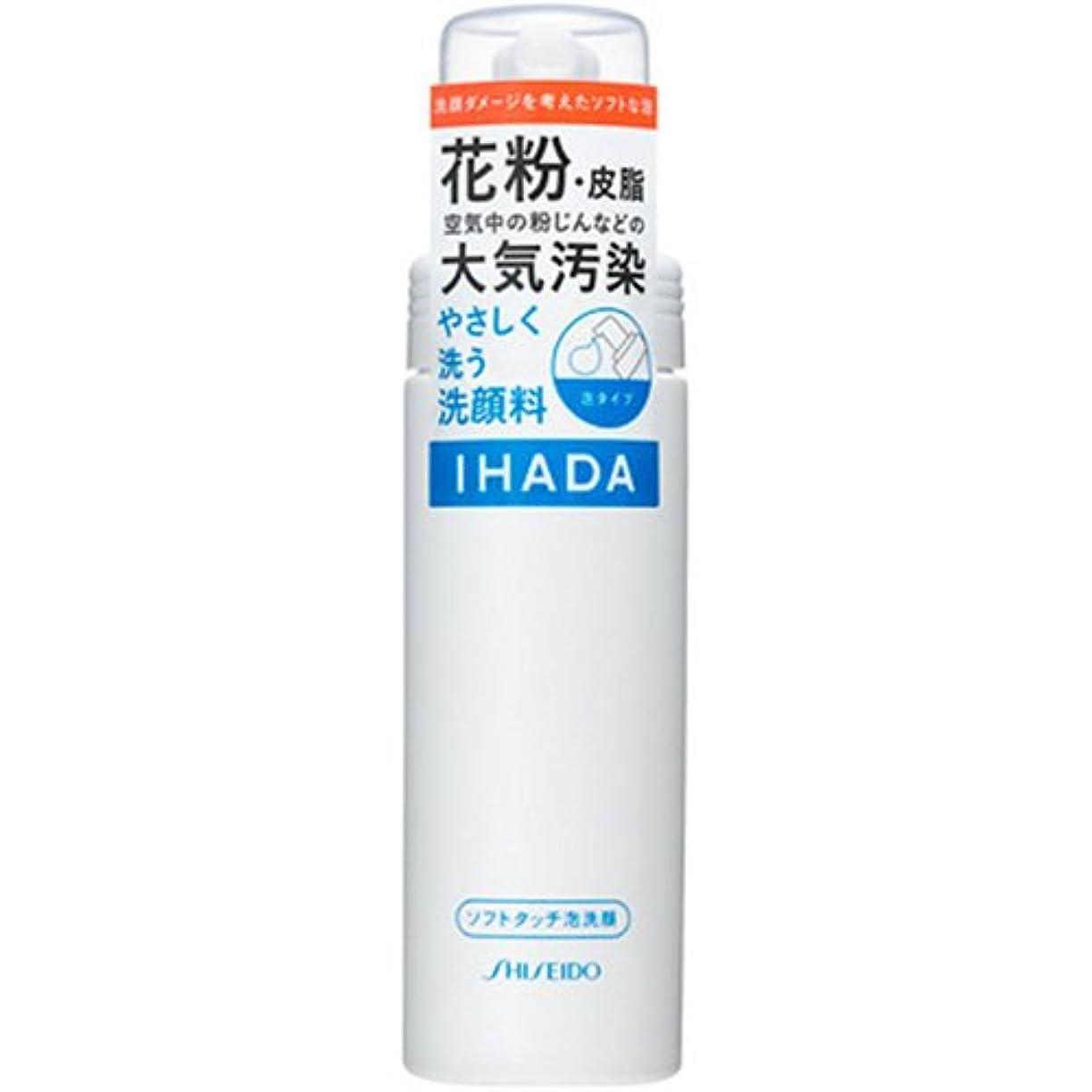 ひまわりエンコミウム眉をひそめるイハダ ソフトタッチ泡洗顔 120ml