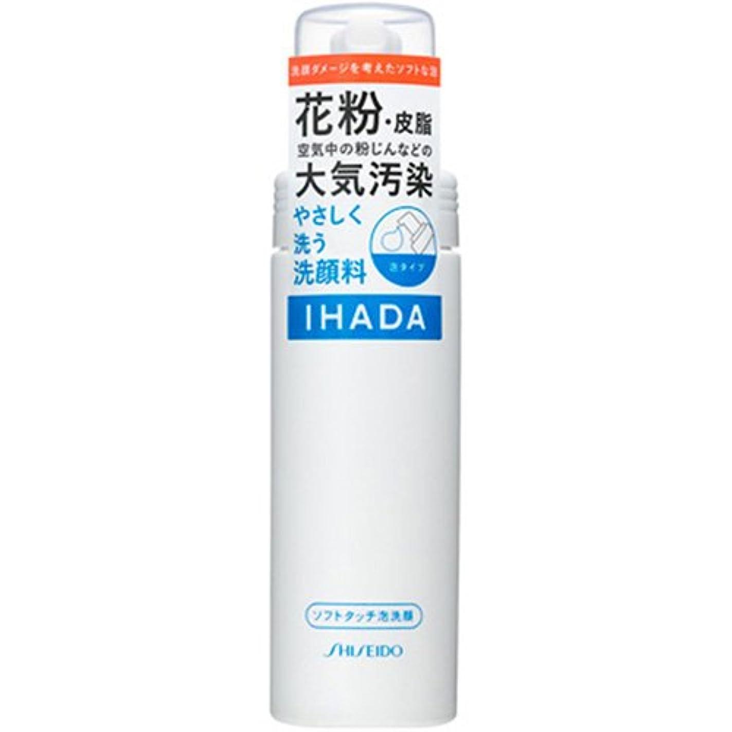 乱雑な急ぐ頑丈イハダ ソフトタッチ泡洗顔 120ml