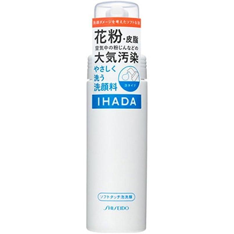努力役員フレキシブルイハダ ソフトタッチ泡洗顔 120ml
