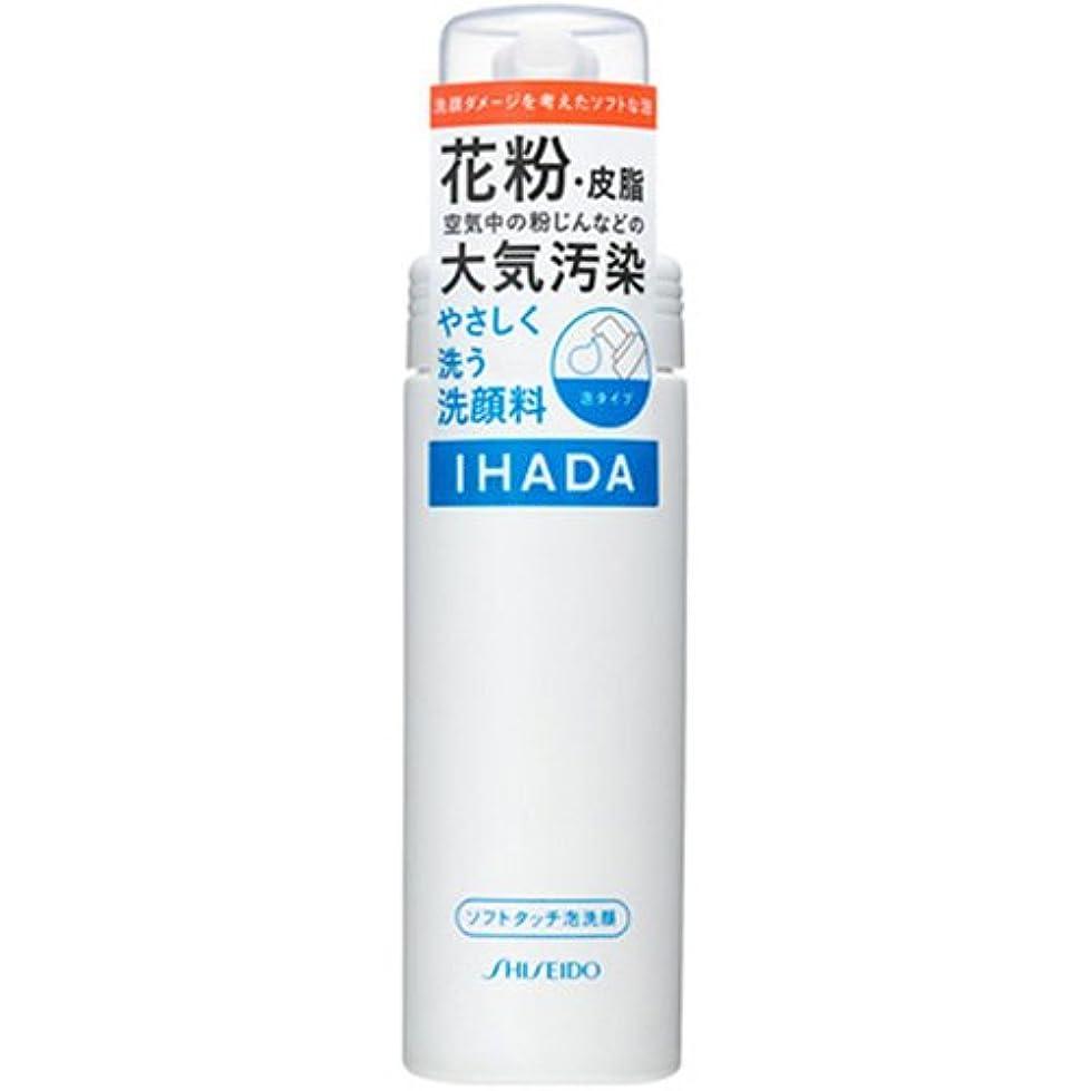 吸収グリットマザーランドイハダ ソフトタッチ泡洗顔 120ml