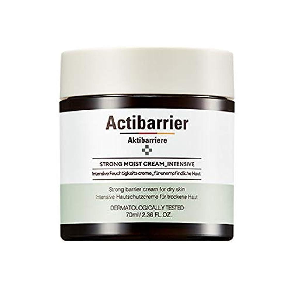 キウイ地平線に頼るActibarrier Strong Moist Cream_Intensiveアクチバリアストロングモイストクリーム_インテンシブ [並行輸入品]