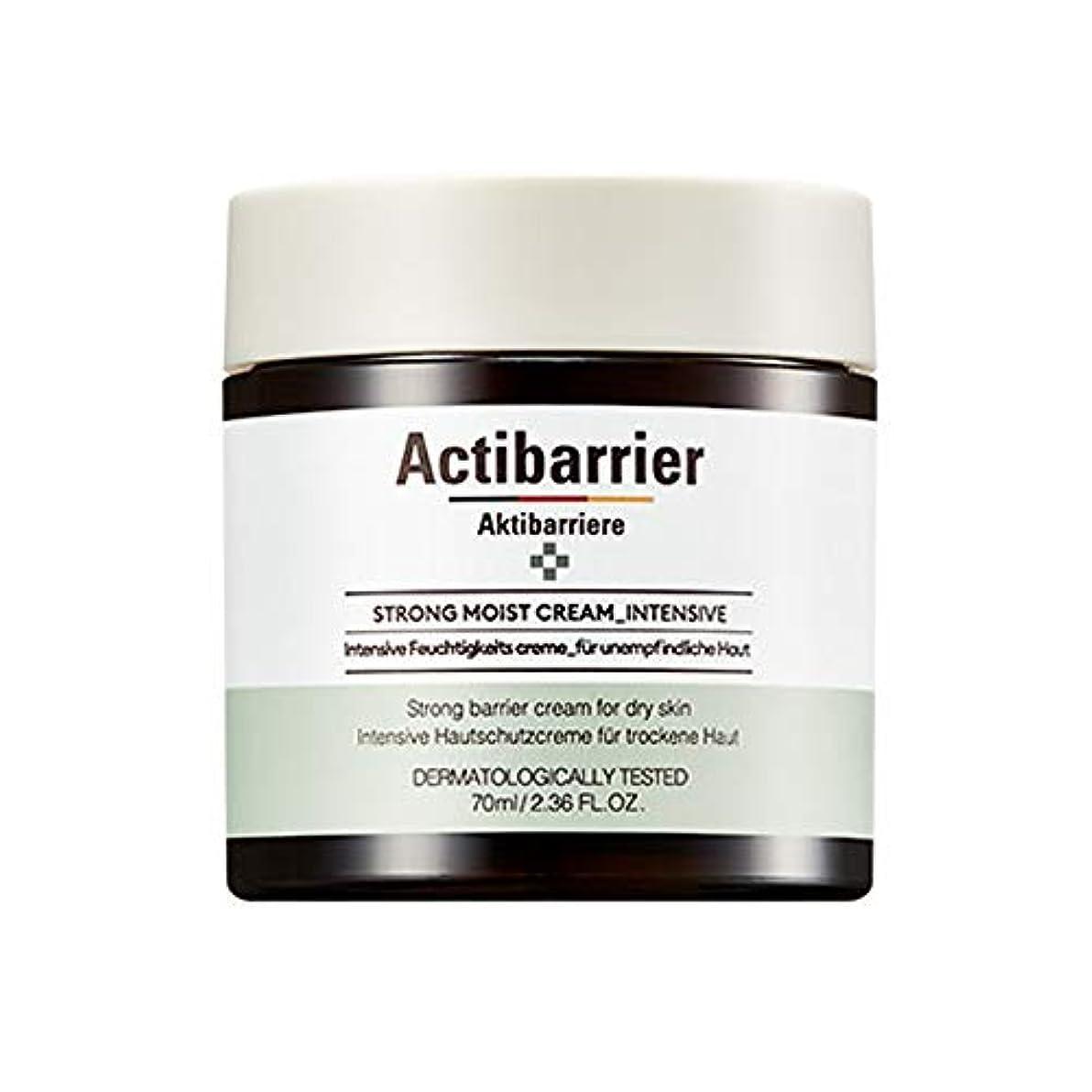 Actibarrier Strong Moist Cream_Intensiveアクチバリアストロングモイストクリーム_インテンシブ [並行輸入品]