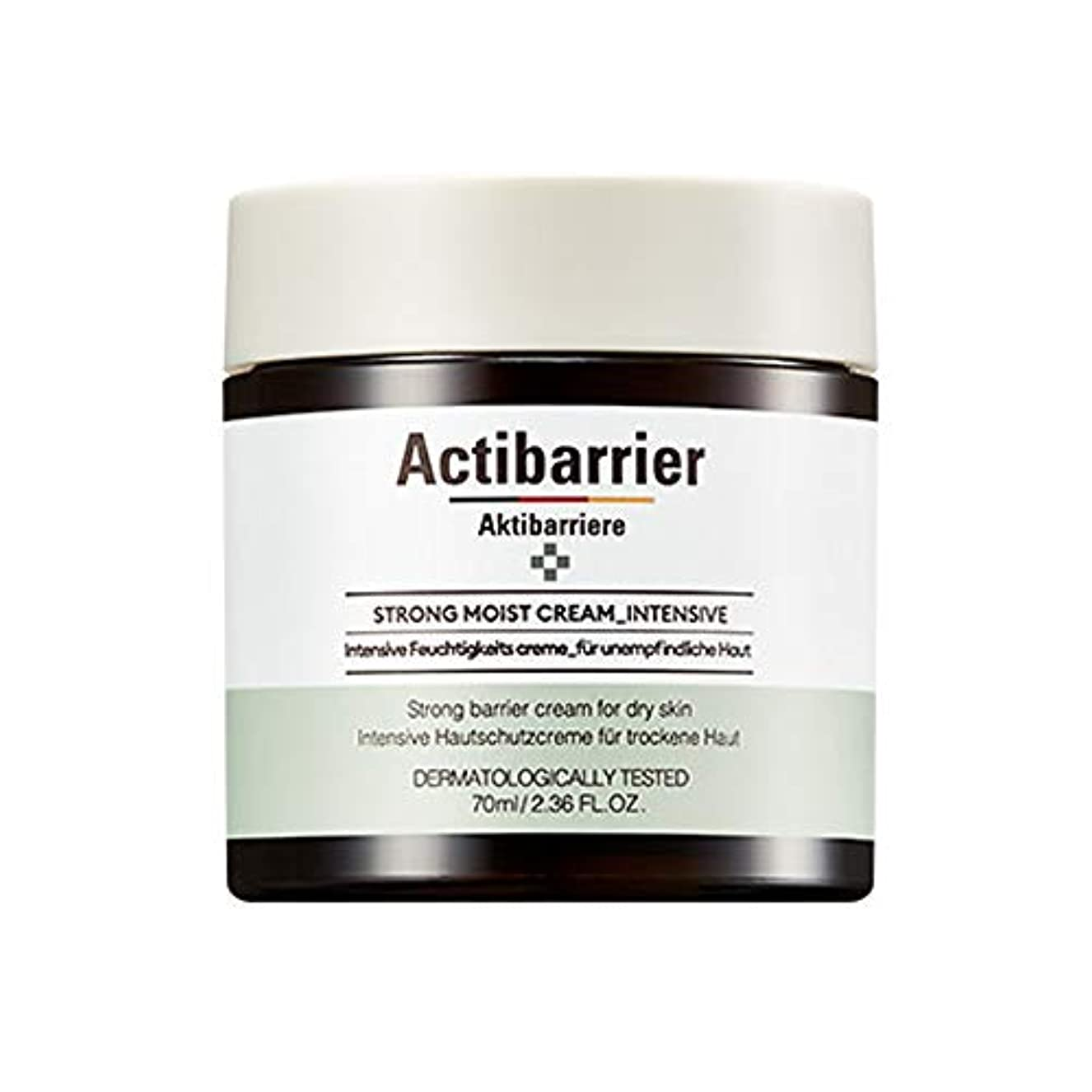 自然分解する指令Actibarrier Strong Moist Cream_Intensiveアクチバリアストロングモイストクリーム_インテンシブ [並行輸入品]