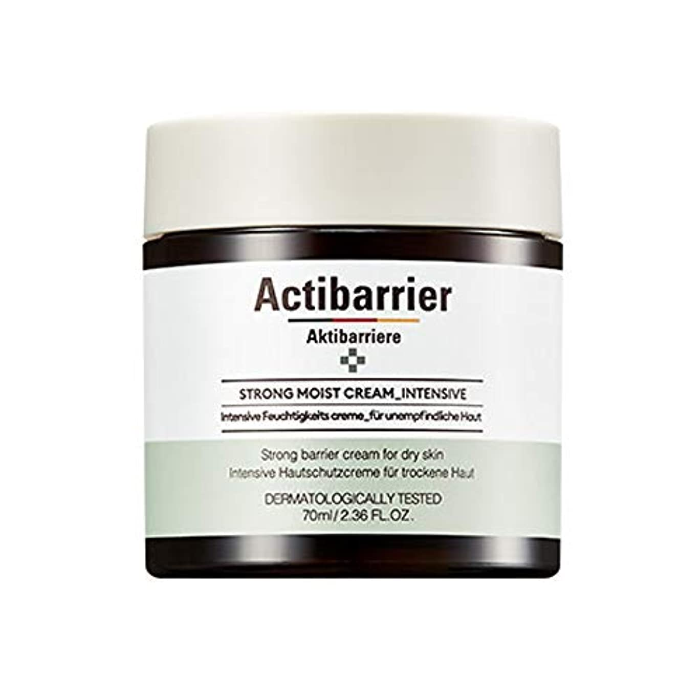 セメント机拒絶するActibarrier Strong Moist Cream_Intensiveアクチバリアストロングモイストクリーム_インテンシブ [並行輸入品]