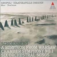 シェーンベルク:室内交響曲第1番 / ワルシャワの生き残り 他