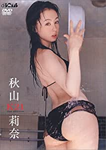 秋山莉奈 K21 [DVD]