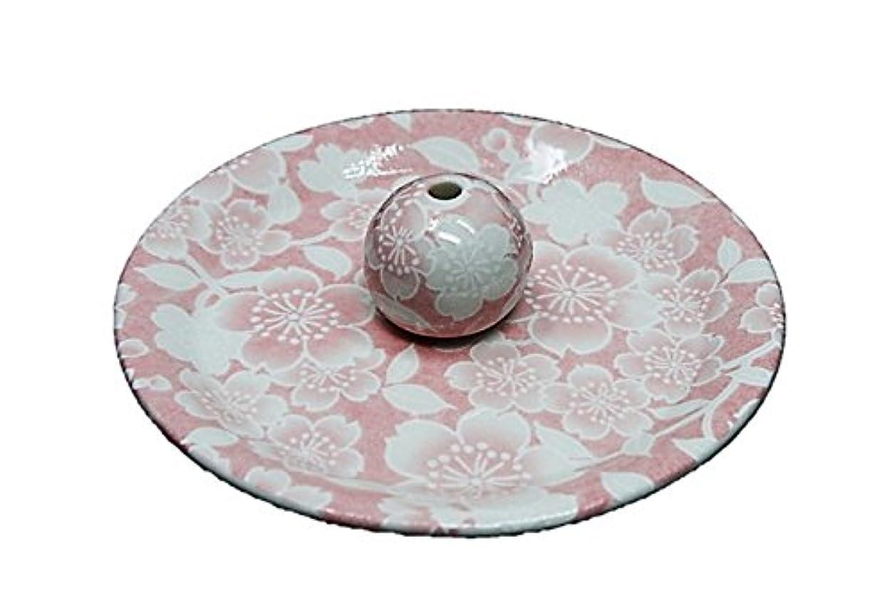 料理をするシェーバー誕生日9-26 桜友禅 ピンク 9cm香皿 お香立て お香たて 陶器 日本製 製造?直売品