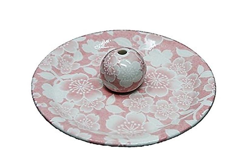 合意突き刺す杭9-26 桜友禅 ピンク 9cm香皿 お香立て お香たて 陶器 日本製 製造?直売品