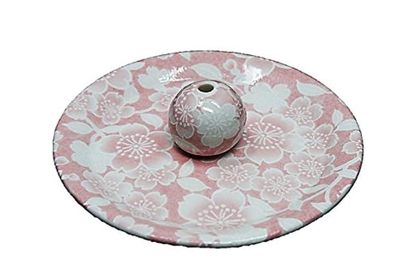 暗記する検体スナッチ9-26 桜友禅 ピンク 9cm香皿 お香立て お香たて 陶器 日本製 製造?直売品