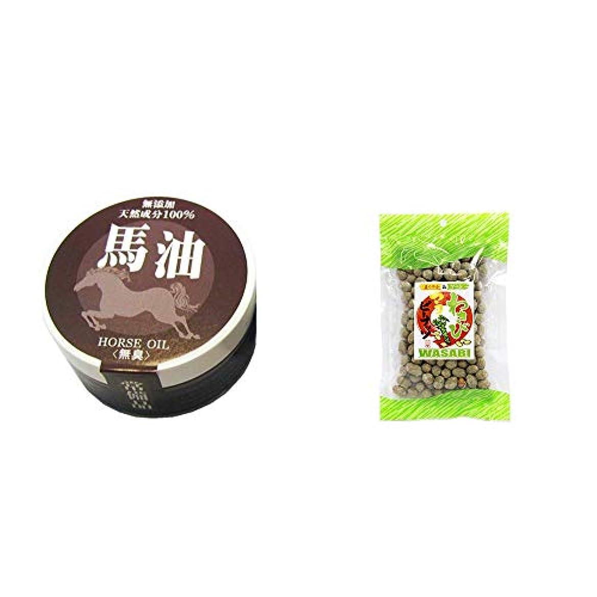 [2点セット] 無添加天然成分100% 馬油[無香料](38g)?わさびマヨピーナッツ(150g)