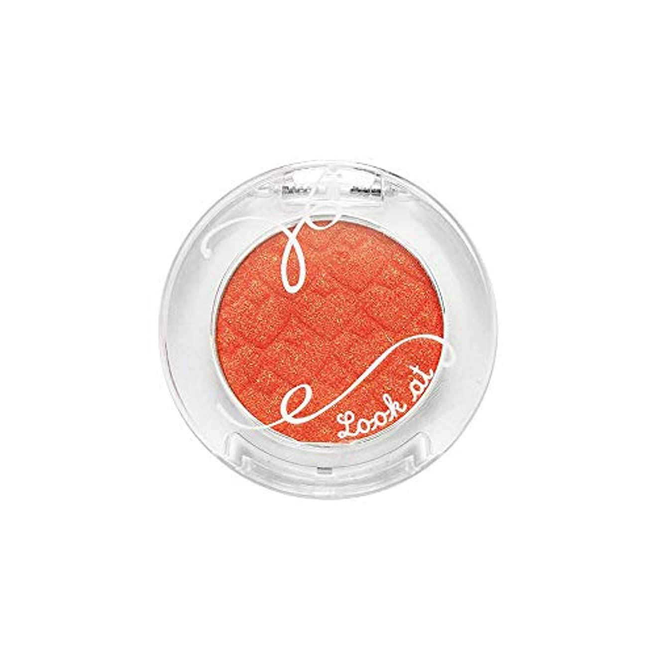 ETUDE HOUSE Look At My Eyes - OR205 Fever Orange (並行輸入品)