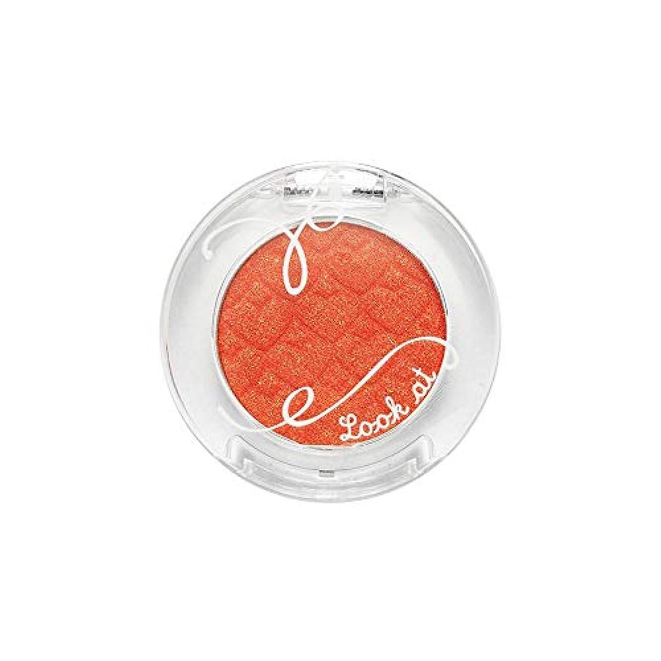 役に立たないサイト無関心ETUDE HOUSE Look At My Eyes - OR205 Fever Orange (並行輸入品)