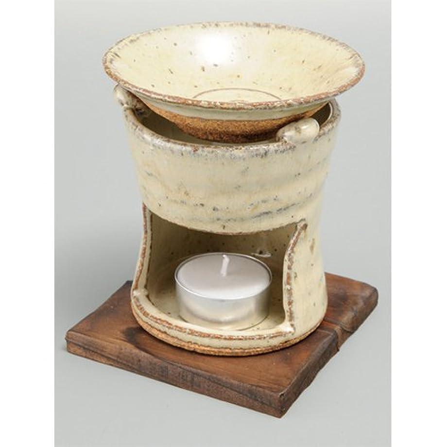 香炉 白伊賀 茶香炉 [H11.5cm] HANDMADE プレゼント ギフト 和食器 かわいい インテリア