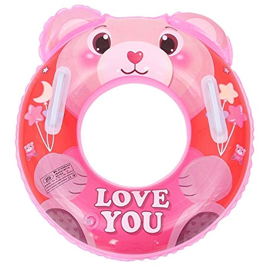 崩壊花束集中EOZY 子供用 浮き輪 可愛い クマプリント うきわ フロート スイムリング 海 プール 水泳 水遊び 入浴 3~6歳 キッズ 女の子 男の子 ピンク