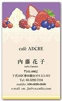 片面名刺印刷 デザイン名刺 「ショートケーキA(パープル)」-1セット100枚
