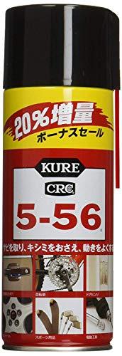 呉工業 5-56 KURE CRC 増量タイプ [0042]