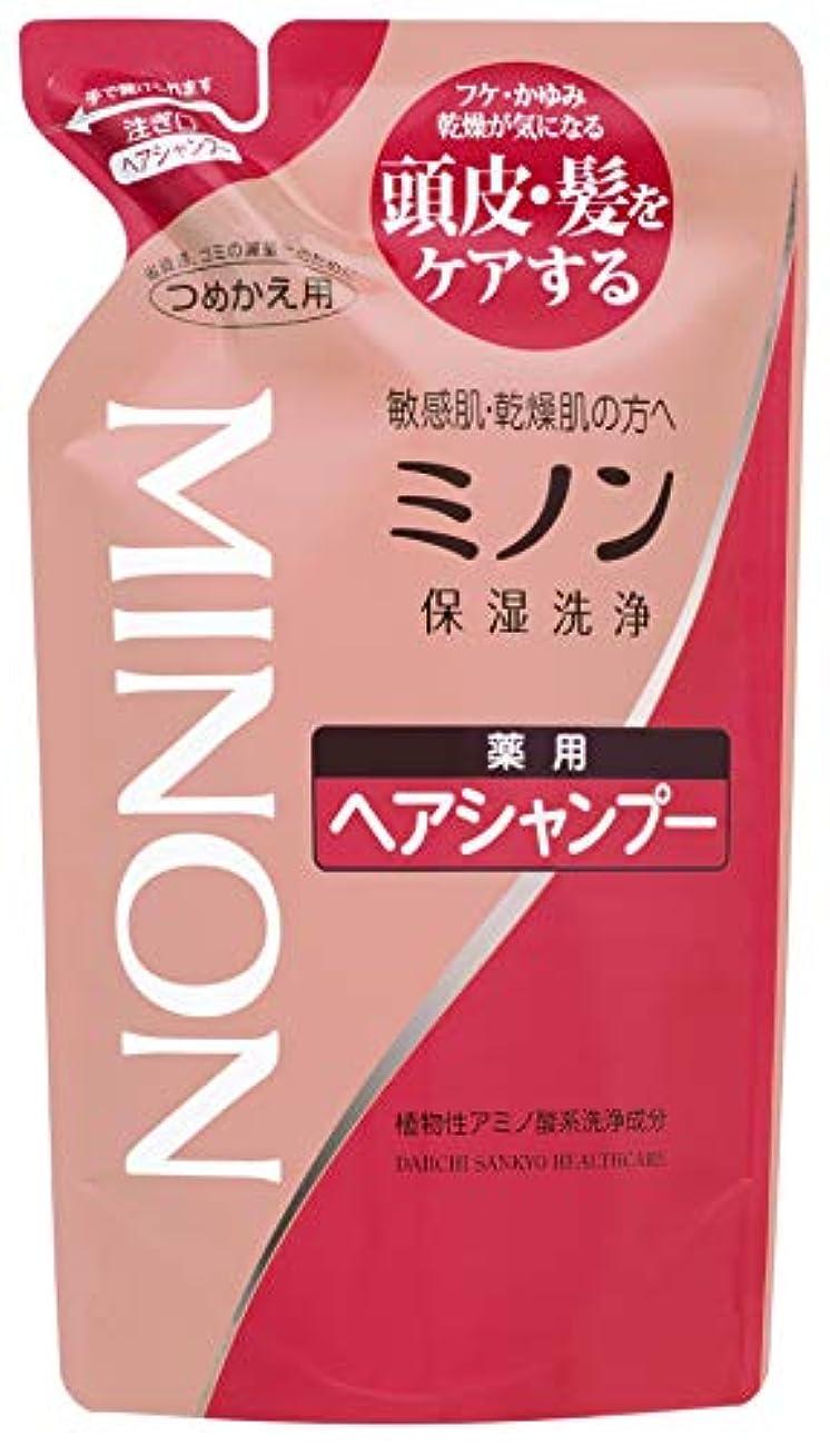 ワインふりをするクラウン第一三共ヘルスケア ミノン 薬用ヘアシャンプー 380mL(詰替用)