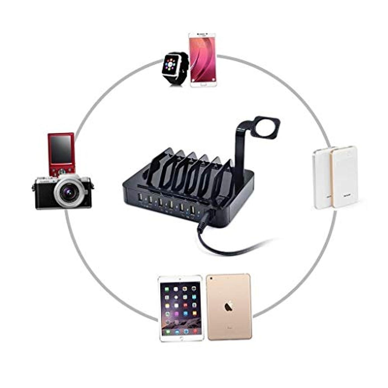 スキーム動揺させる来て複数の電話用充電ドックステーション6ポート、マルチ充電ウォッチと互換性の駅、電話、タブレットを充電