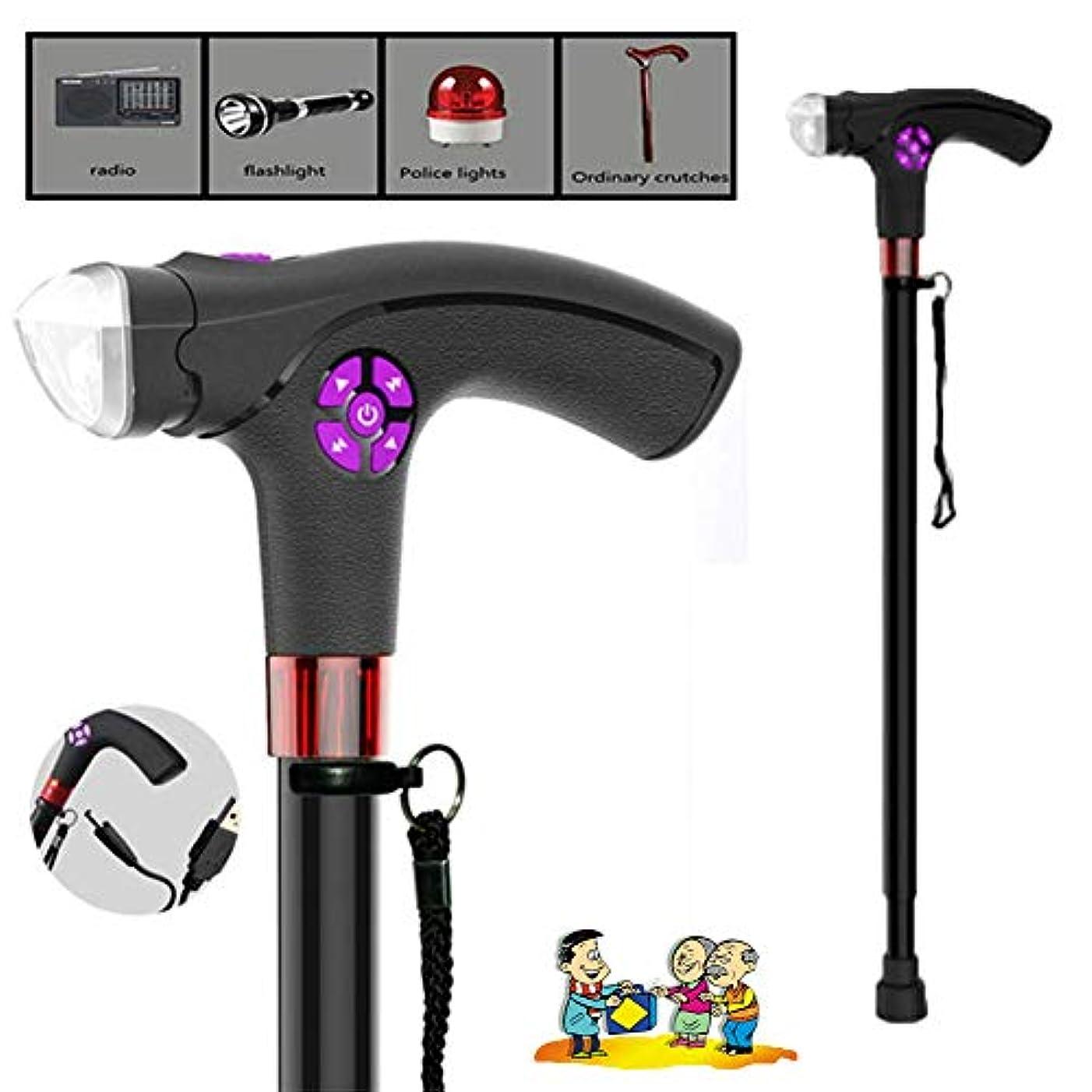 粒ポテト綺麗な多機能高齢者の松葉杖、インテリジェントアルミニウムステッキ、調整可能なLEDライト+滑り止め伸縮ステッキ、スマートラジオ+アラーム+充電式、ブラック(ギフト)