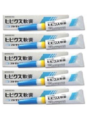 (動物用医薬品) ヒビクス軟膏7.5ml5本セット