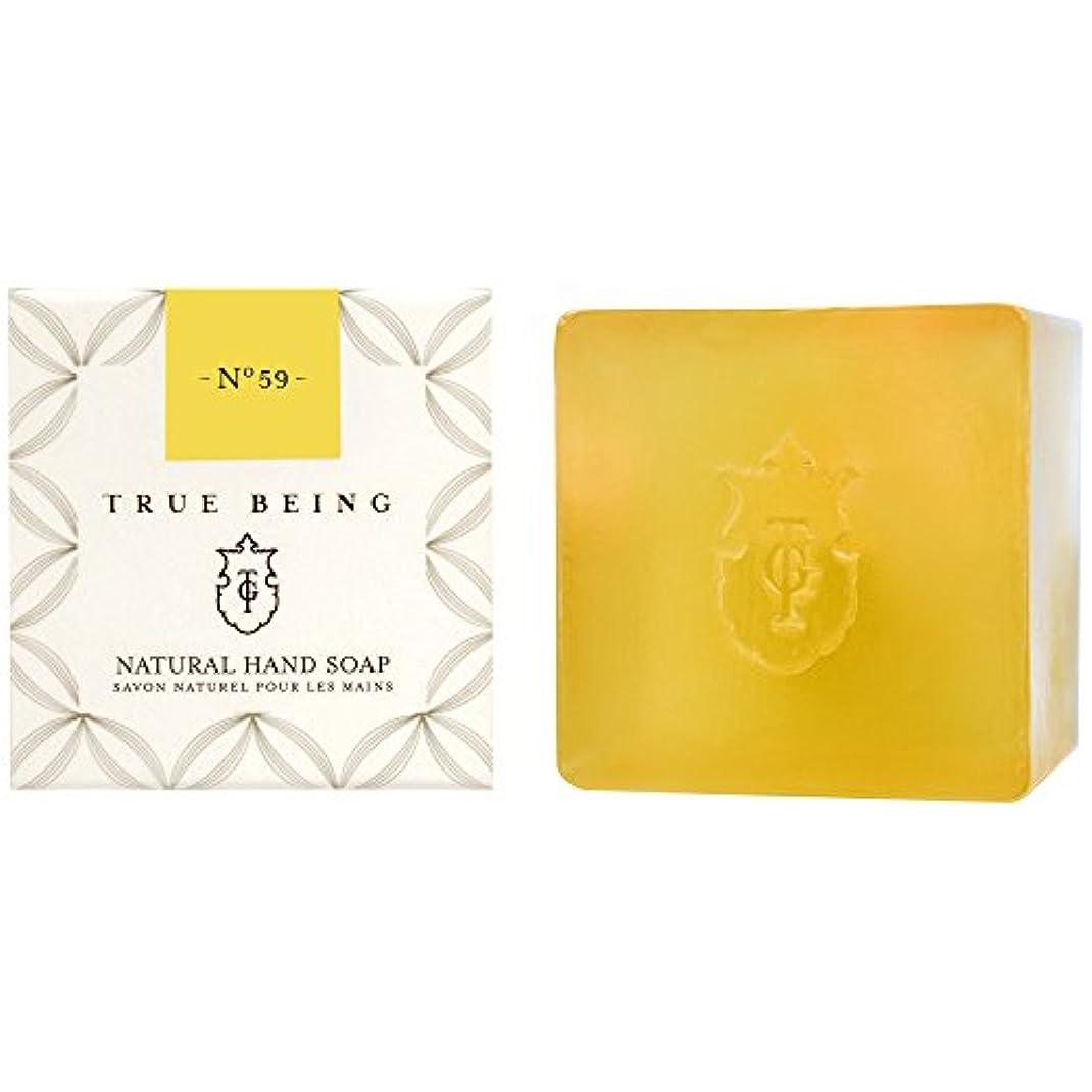 花弁タイピストポルティコ真であることベルガモット大石鹸 (True Being) - True Being Bergamot Large Soap [並行輸入品]