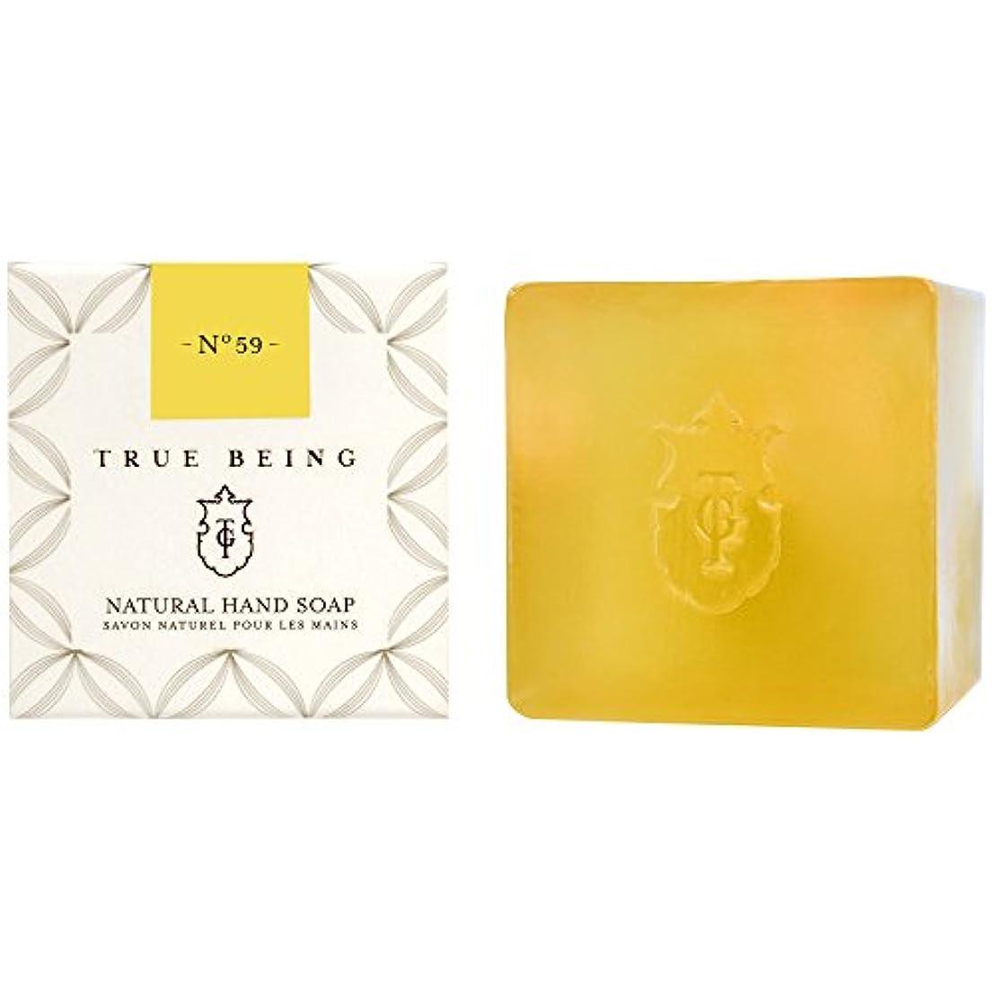コンチネンタルゼロ長々と真であることベルガモット大石鹸 (True Being) (x6) - True Being Bergamot Large Soap (Pack of 6) [並行輸入品]