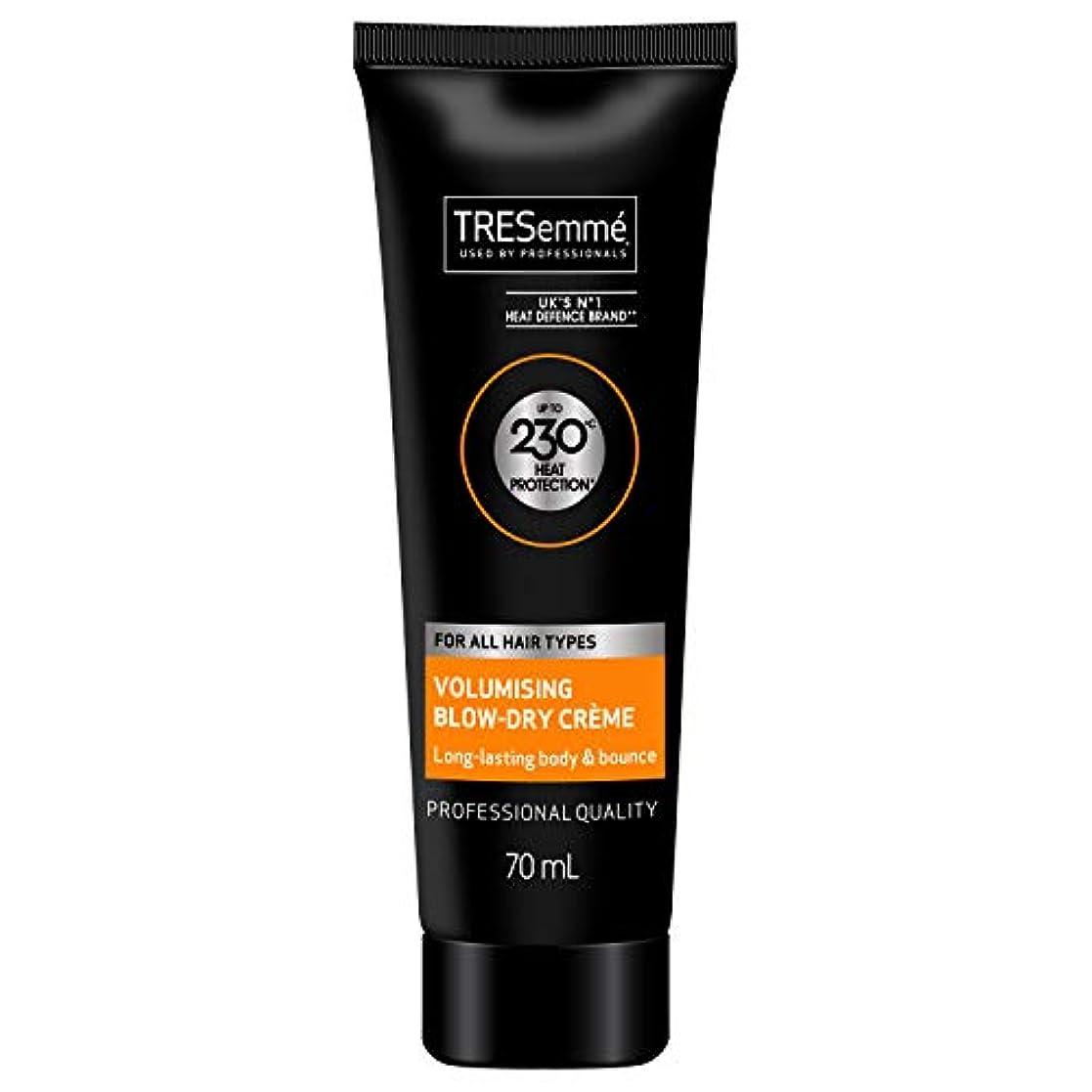 TRESemmeブロードライヘアローションVolumisingブロードライクリーム、70 ml、6個入り