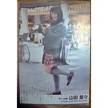 AKB48公式生写真 鈴懸なんちゃら 劇場盤【山田菜々】