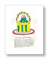 アンディ・ウォーホル Andy Warhol: Wild Raspberries by Andy Warhol and Suzie Frankfurt, 1959 (yellow and green) アートポスター