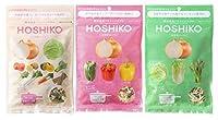 HOSHIKO 乾燥野菜 ミックス セット 3袋 ( 和野菜 / 洋野菜 / 10種 各30g × 1袋 ) 熊本産 塩分不使用 無添加 ブドウ糖不使用