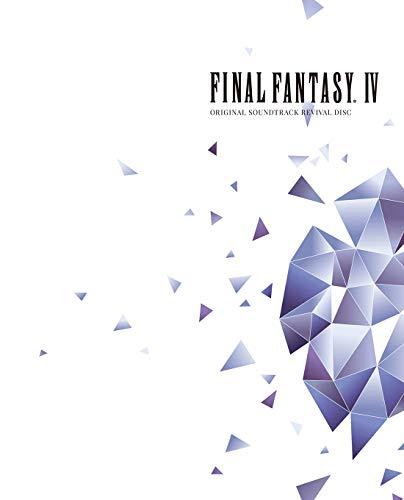 【Amazon.co.jp限定】FINAL FANTASY IV ORIGINAL SOUNDTRACK REVIVAL DISC(映像付サントラ/Blu-ray Disc Music)(メモリアルフィルム(Amazon.co.jp限定絵柄) 付)