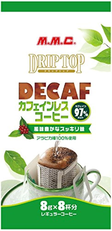 MMC ドリップトップ カフェインレスコーヒー 8g×8P×2個