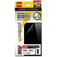 Wrapsol(ラプソル) ULTRA(ウルトラ) 衝撃吸収フィルム 液晶面&側面+背面+カメラレンズ保護 for iPhone XS Max A024-IP65FBL