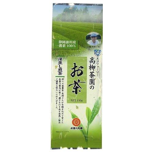 丸幸 お茶の丸幸 エコファーマー 静岡掛川産 高柳茶園のお茶 100g