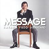 MESSAGE~加山雄三 J-Standardを歌う~ 画像