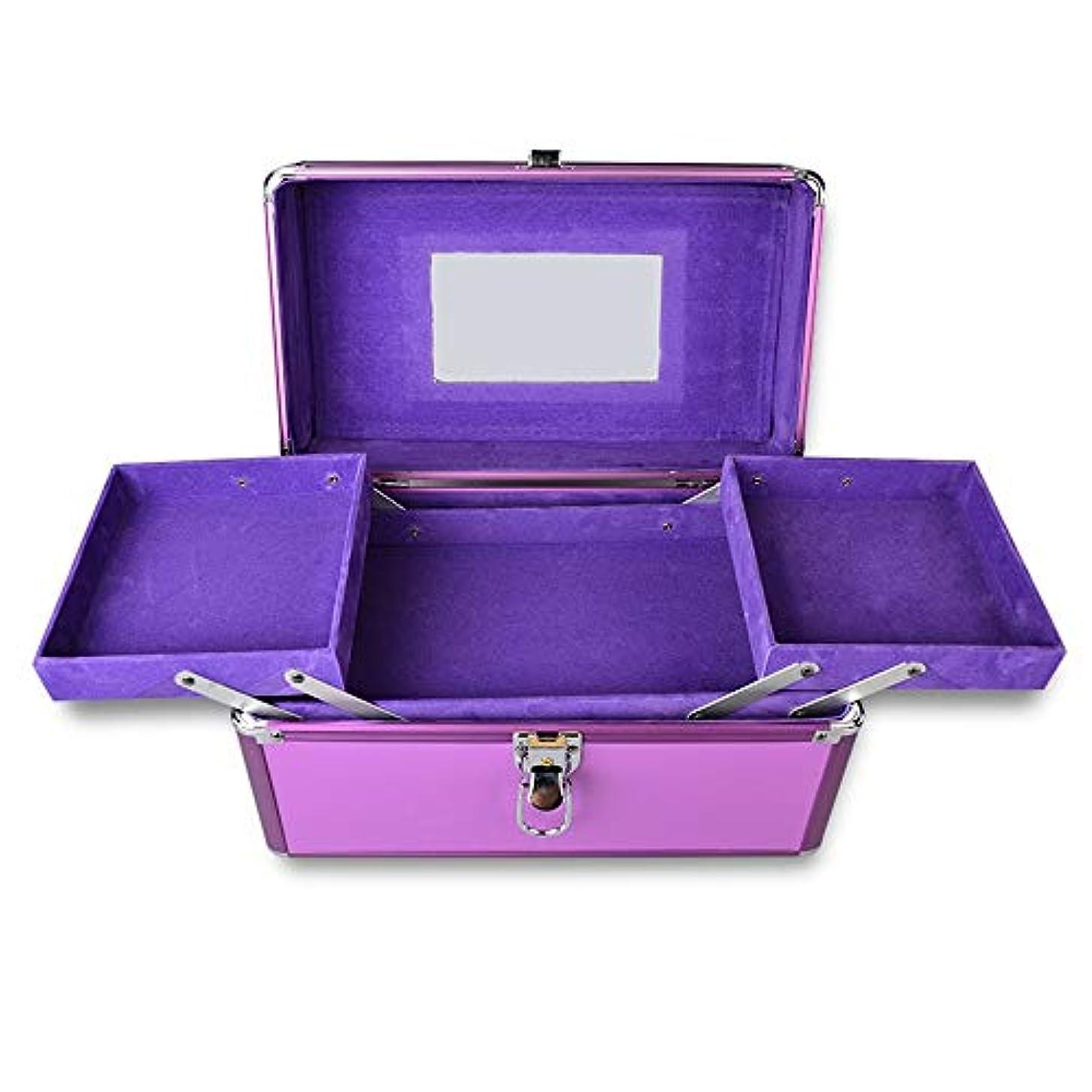 センター発生最初に特大スペース収納ビューティーボックス 美の構造のためそしてジッパーおよび折る皿が付いている女の子の女性旅行そして毎日の貯蔵のための高容量の携帯用化粧品袋 化粧品化粧台
