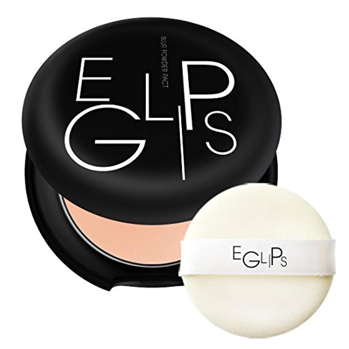 追い越す自動的に有利EGLIPS(イーグリップス)ブラーパウダーパクト 23号 9g