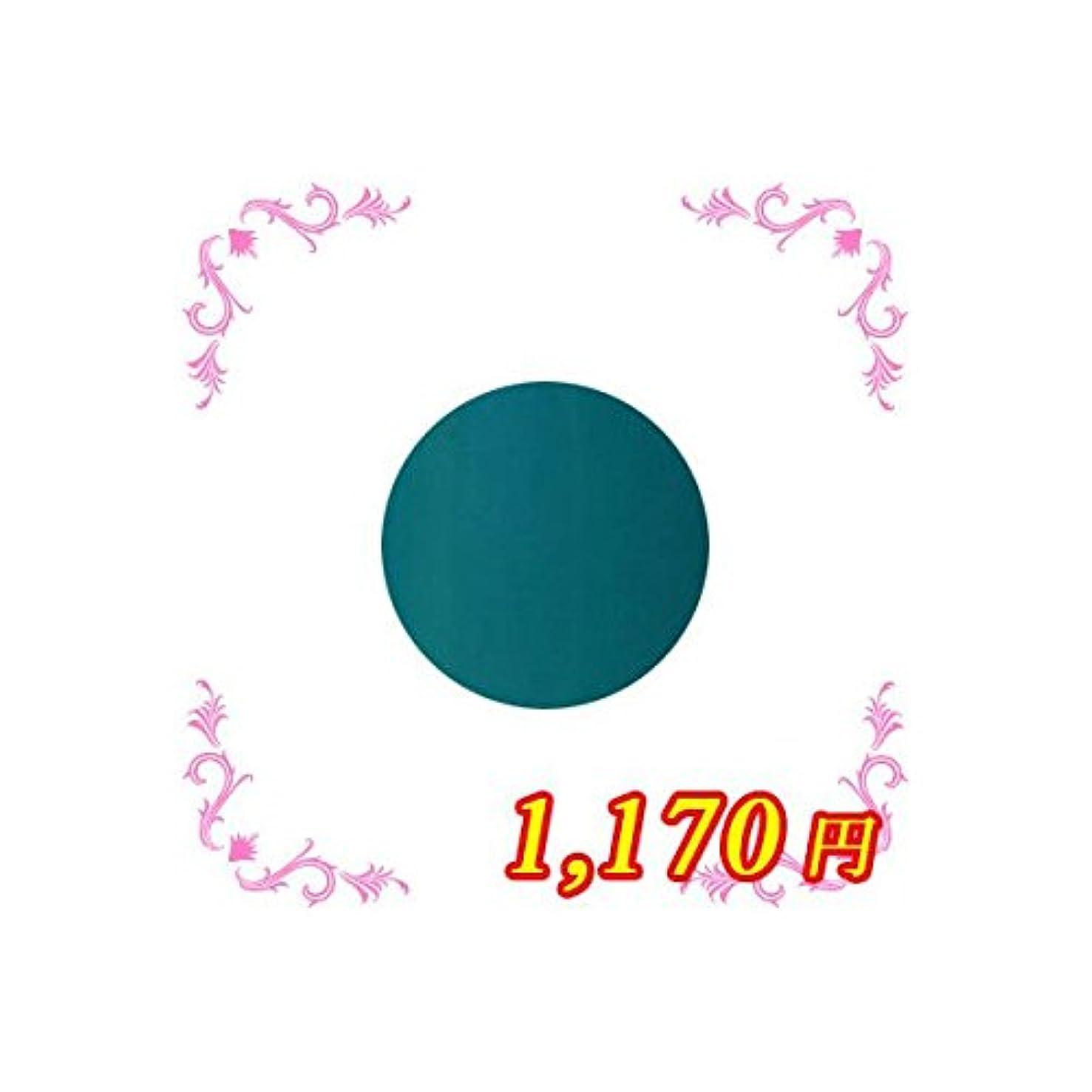 知らせると闘う変更可能アンジェル カラージェル AL27M バリアリーフブルー