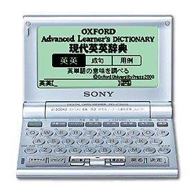 SONY 英語ビジネスモデルIC電子辞書DD-IC500S